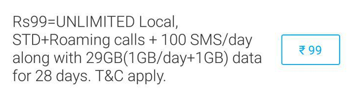 airtel 99 offer