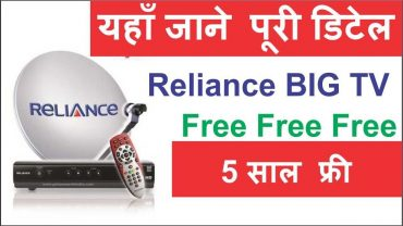 reliance big tv free