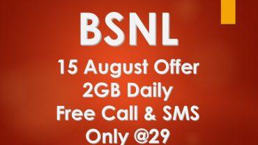 bsnl 15th august offer 2018