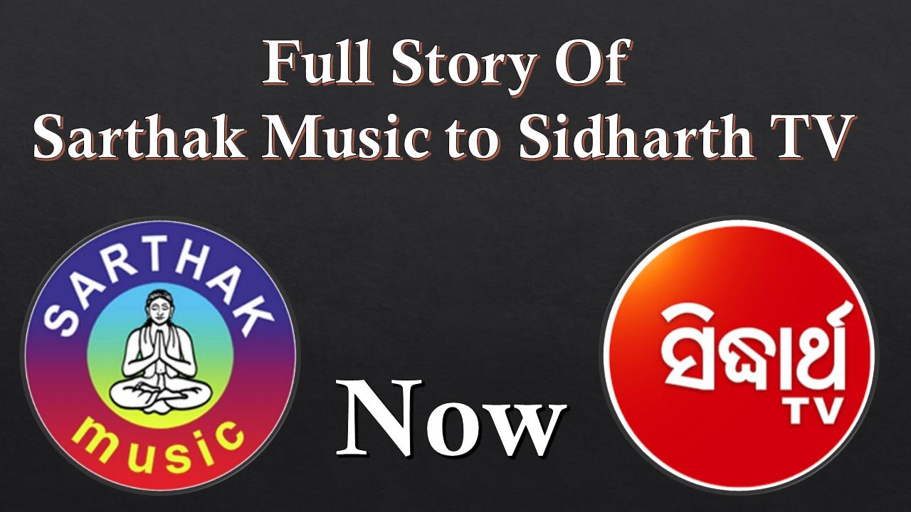 sidharth tv channel