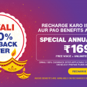 Jio-Diwali-Offer_Digital_Offer-page_Desktop_1440x650px