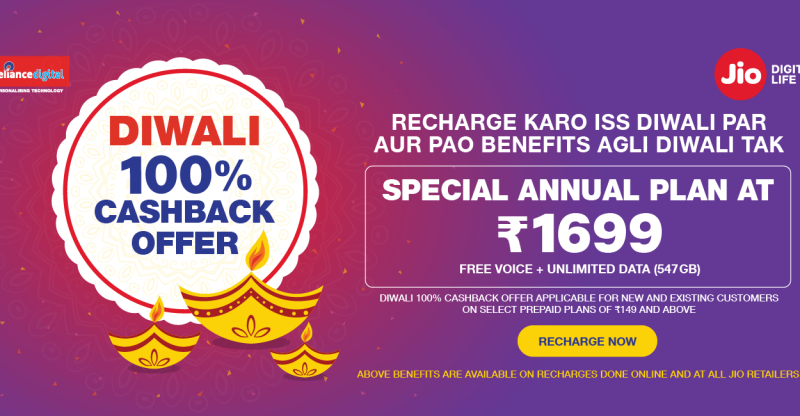 Jio-Diwali-Offer_Digital_Offer-page_Desktop_1440x650px