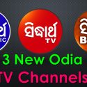 new odia tv channels sidharth tv sidharth music sidharth bhakti