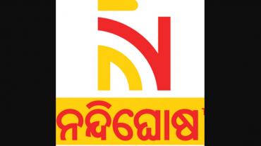 nandighosha tv