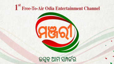 manjari tv odia tv channel