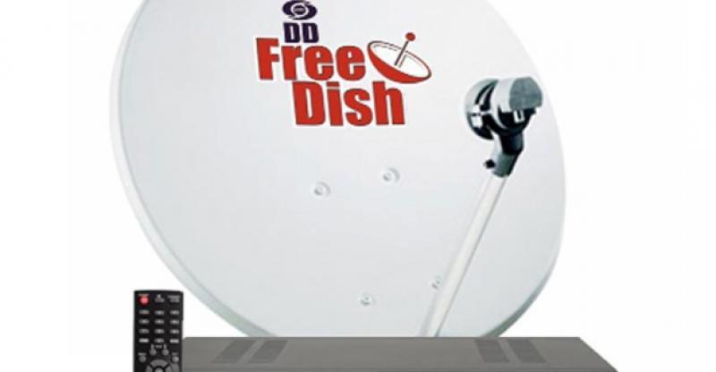 44th DD Free Dish e-auction