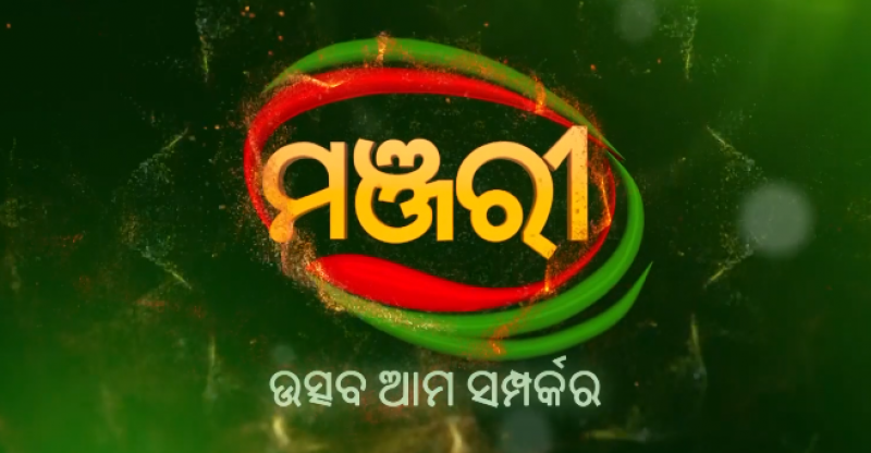 manjari tv odia chennel