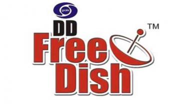 dd free dish logo