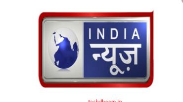 India News Odisha