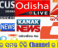 odia tv channels list