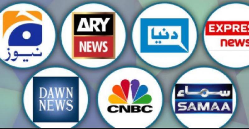 list of urdu channels on dishtv