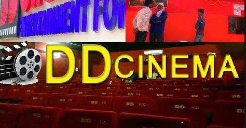 DD film
