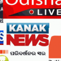 odia news channels