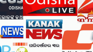 odia news channels