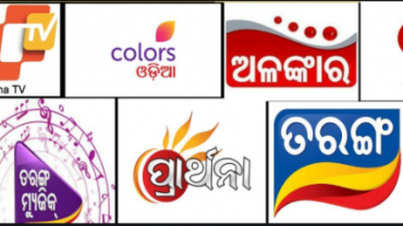 list of odia tv channels