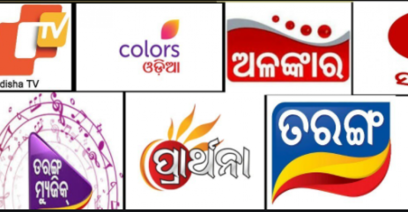 Top odia tv channels
