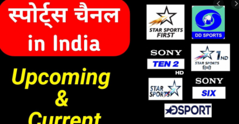 sports channel in India