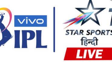 start sports 1 hindi ipl