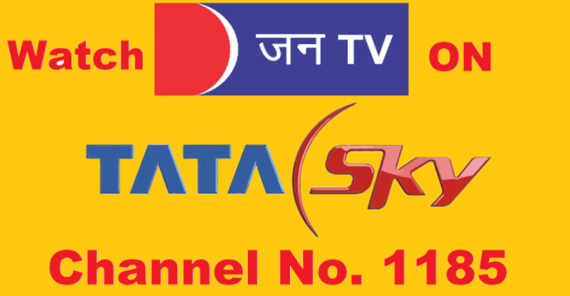 jan tv on tata sky