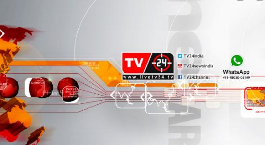 tv 24 news channel