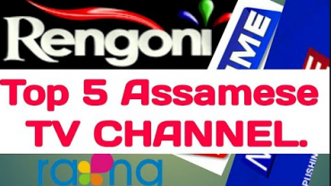 assamese tv channels