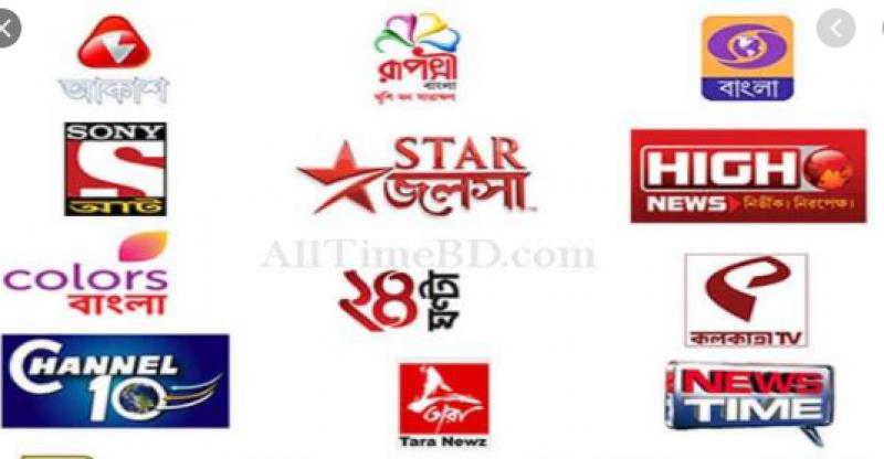 bengali tv channels