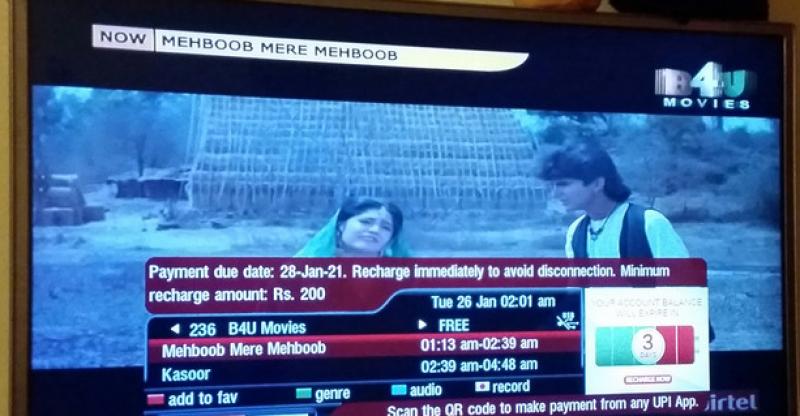 b4u movie adtv