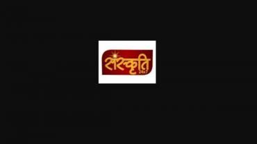 sanskriti 24*7 tv