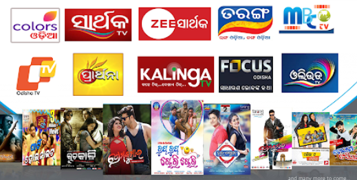 odia channels on dth list