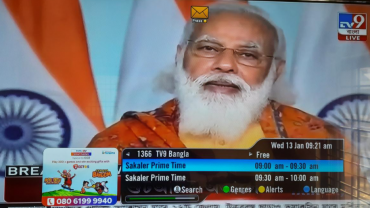 tv9 bangla Tata sky