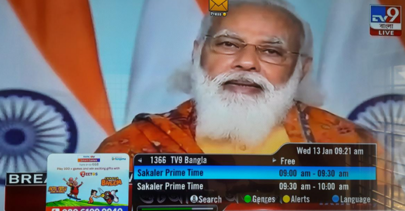 tv9 bangla Tata sky