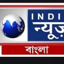 india news bangla