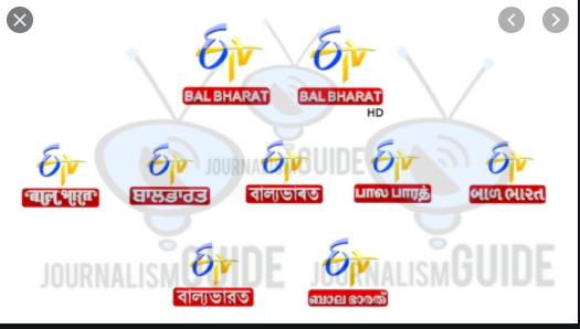etv bal bharat Assamese
