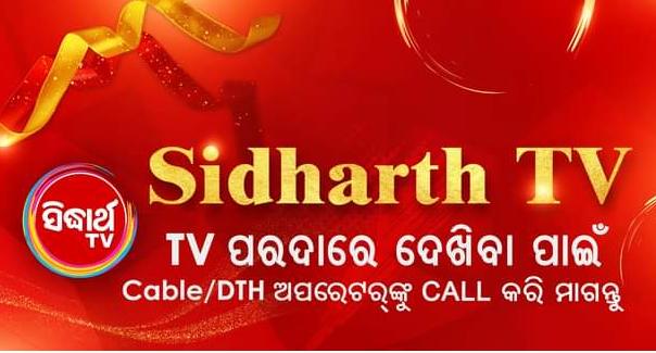 sidharth TV live