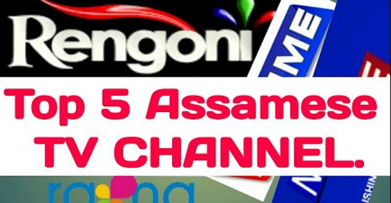 top 5 assamese tv channels