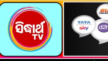 sidhartv tv dth