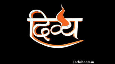 divya tv
