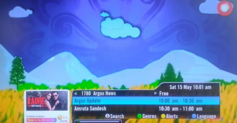 argus news tata sky