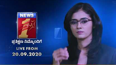 News 1st Kannada