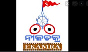 Ekamra Nilachakra Live