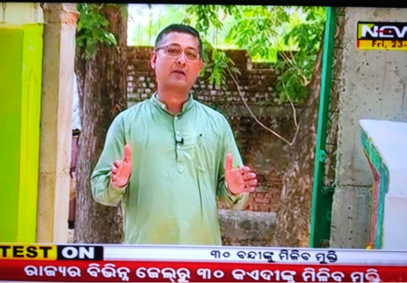 news 7 airtel digital tv