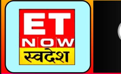 et now swadesh channel