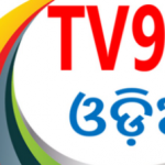 TV9 Odia Channel
