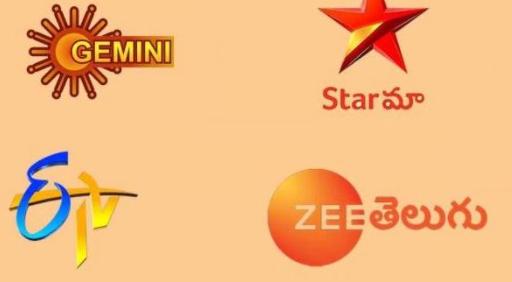upcoming telugu tv channels