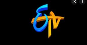 etv channels