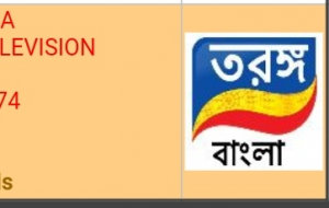 Tarang Bangla