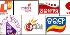 tarang tv channels list 2021 2022